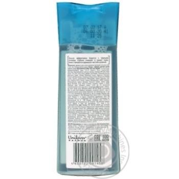 Лосьон для лица Чистая линия Против черных точек 100мл - купить, цены на МегаМаркет - фото 2