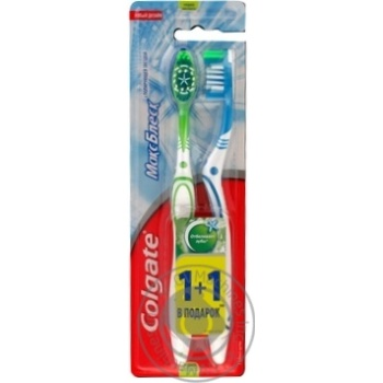 Colgate Max Shine Medium Toothbrush 1+1pcs - buy, prices for Auchan - image 2