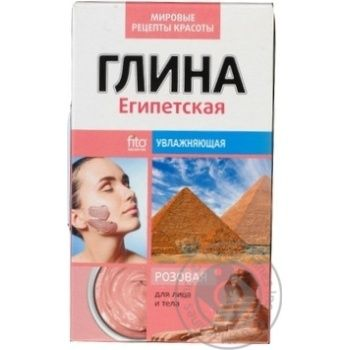 Mask Fitokosmetyk for face 100g