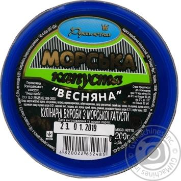 Капуста морская Русалочка Весенняя 200г - купить, цены на МегаМаркет - фото 4