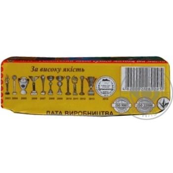Butter Molochniy svit Peasant style cream sweet cream 73% 200g - buy, prices for MegaMarket - image 2