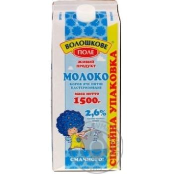 Молоко Волошкове поле пастеризованное 2.6% 1500г