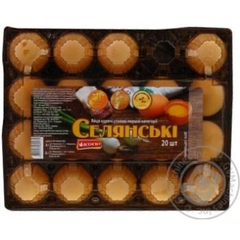 Яйцо куриное Ясенсвит Селянские С1 20шт