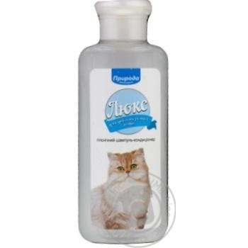 Шампунь для котів довгошерстних Люкс новий Природа 250мл - купити, ціни на Novus - фото 5