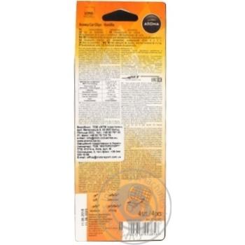 Ароматизатор Sapfire Aroma Car Clip Vanilla  арт. 92385 - купить, цены на МегаМаркет - фото 3