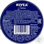 Крем Nivea для кожи универсальный 30мл - купить, цены на Novus - фото 2