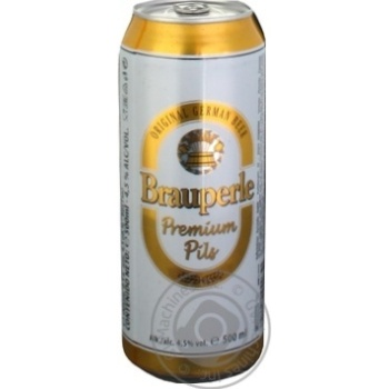 Beer Brauperle Private import pasteurized 4.5% 500ml can