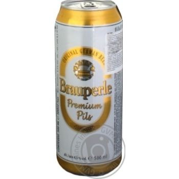 Пиво Брауперле Пилс светлое фильтрованное пастеризованное 4.5%об. железная банка 500мл Германия - купить, цены на Novus - фото 5