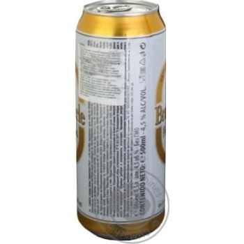 Пиво Брауперле Пилс светлое фильтрованное пастеризованное 4.5%об. железная банка 500мл Германия - купить, цены на Novus - фото 3