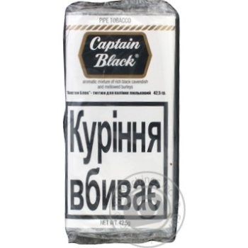 Тютюн Captain Black 42.5г