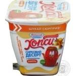 Десерт Яготинське для дітей Хопси Ваніль 4,8 % 150г