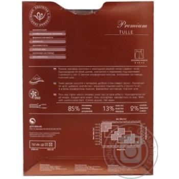 Колготи Інтуіція Tulle Premium жіночі тілесні 40ден 3р - купити, ціни на Ашан - фото 4