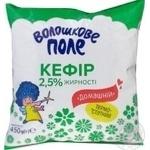 Kefir Voloshkove pole Homemade style 2.5% 450g