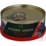 Caviar Chervone zoloto salmon grain-growing 100g