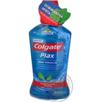 Ополіскувач Colgate Plax Освіжаюча мята знищує бактерії 500мл - купити, ціни на Novus - фото 4