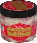 Мороженое Pura Vida Крем-чиз-клубника 350г