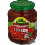 Vegetables tomato Kuhne sun dried 340g glass jar