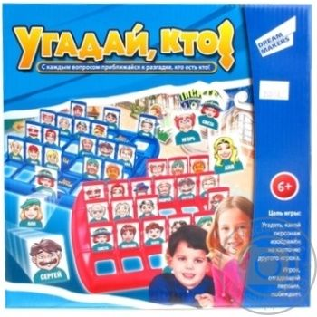 Dream Makers Who am I? Board Game - buy, prices for MegaMarket - image 1