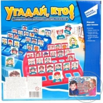 Dream Makers Who am I? Board Game - buy, prices for MegaMarket - image 2