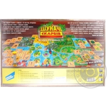 Dream Makers Treasure Hunters Board Game - buy, prices for MegaMarket - image 2