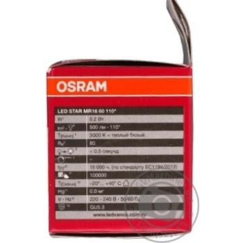 Bulb Osram - buy, prices for MegaMarket - image 2