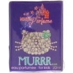 Eau de toilette for children 20ml