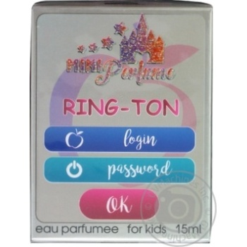 Eau de toilette for children 15ml - buy, prices for Novus - image 3