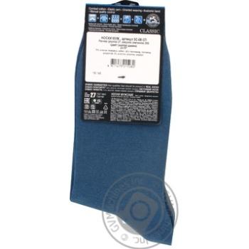 Носки мужские DiWaRi Classic 000 джинс р.27 пара - купить, цены на МегаМаркет - фото 2