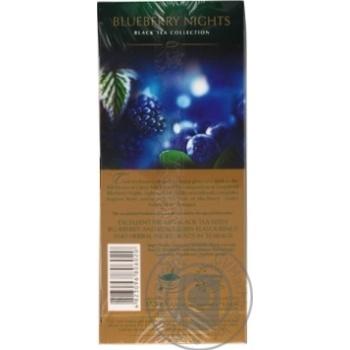 Чай черный Greenfield Blueberry Nights 25шт*1,5г 37,5г - купить, цены на Метро - фото 2