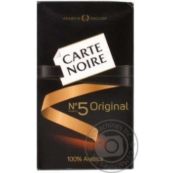 Кава Carte Noire Original мелена 250г - купити, ціни на МегаМаркет - фото 2