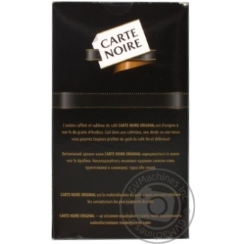 Carte Noire Classic ground coffee 250g - buy, prices for MegaMarket - image 3
