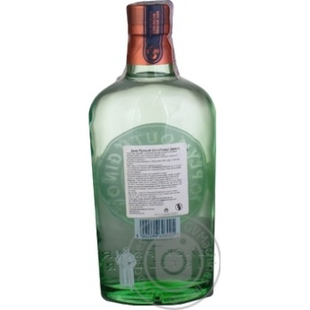 Plymouth Gin 41,2%  0,7l - buy, prices for Novus - image 2