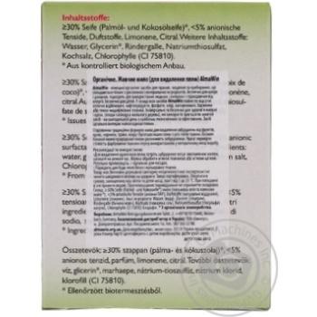 Мыло AlmaWin Органическое желчное для удаления пятен 100г - купить, цены на МегаМаркет - фото 2