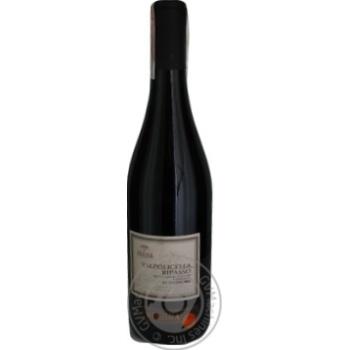 Terre Di Verona Valpolicella Wine red dry 14% 0.75l - buy, prices for CityMarket - photo 1