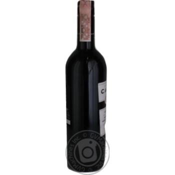 Вино Canti Merlot Veneto Medium красное полусладкое 11,5% 0,75л - купить, цены на СитиМаркет - фото 4