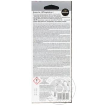 Ароматизатор воздуха Aroma get inspired для авто - купить, цены на Таврия В - фото 2