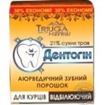 Зубний порошок Дентогін для курців 65г