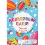 Бумага Аркуш цветная в ассортименте A4 9 цветов 18шт