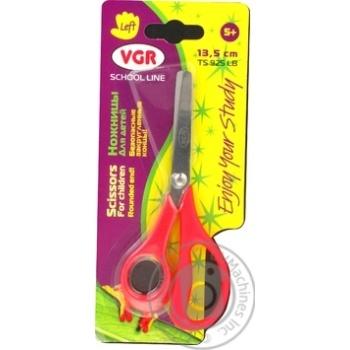 Ножницы VGR детские для левши 14см