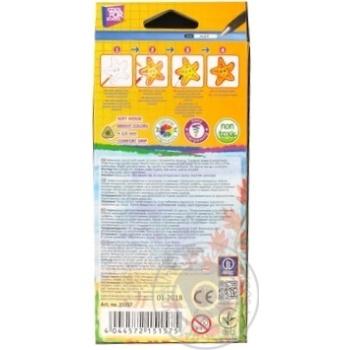 Олівці акварельні Cool for school Aquatic Extra Soft 12 кольорів - купити, ціни на Метро - фото 2