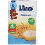 Pap Lino oat sugar free for children from 6 months 150g