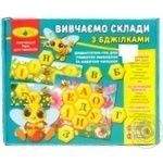 Kyiv Toy Factory Learning Syllables with Bees Table Game