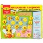 Kyiv Toy Factory Mathematical Chains Counting with Bees Table Game