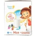 Набір для дитячої творчості Моя чашка Genio Kids-Art