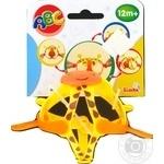 Игрушка-стрейч Simba Жираф 11см