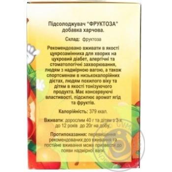Подсластитель Golden pharm Фруктоза диетическая добавка 250г - купить, цены на МегаМаркет - фото 2