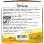Печенье Кохана Дынное 150г - купить, цены на Фуршет - фото 2