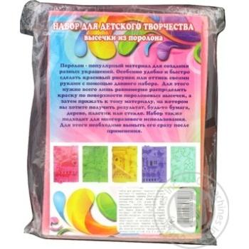 Toy for children's creativity - buy, prices for Furshet - image 1