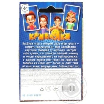 Гра дитяча настільна Кривляки Dream Makers-Board Games - купити, ціни на Novus - фото 3