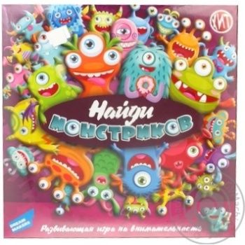 Dream Makers Find the Monsters Board Game - buy, prices for MegaMarket - image 1